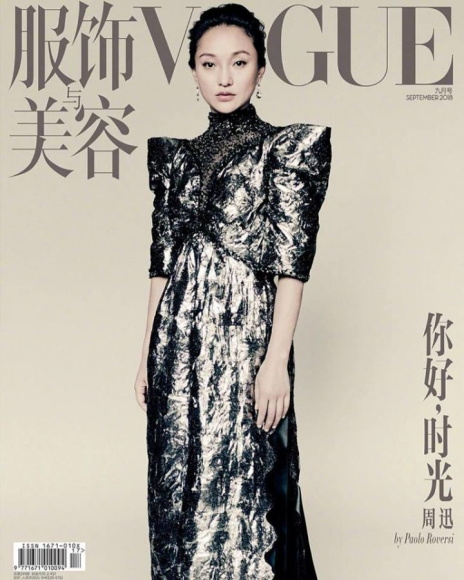 Allucinazione_Vogue-China-September-2018-Zhou-Xun-by-Paolo-Roversi-1535066790-720x900.jpg