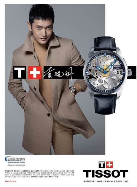 Client: Tissot gallery
