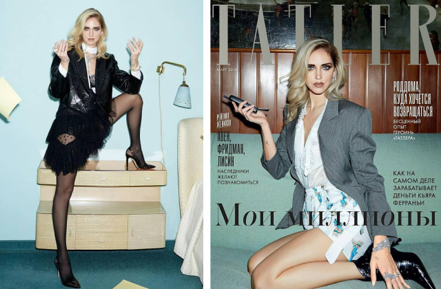 Magazine: Chiara Ferragni for Tatler gallery