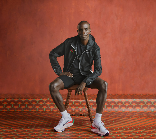 Photographer: Sophie Ebrard for Nike with Eluid Kipchoge gallery